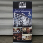 Retractable Banner and Stand