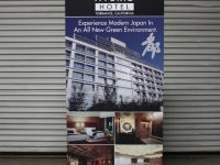 retractable-banner-and-stand