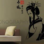 Wall graphics