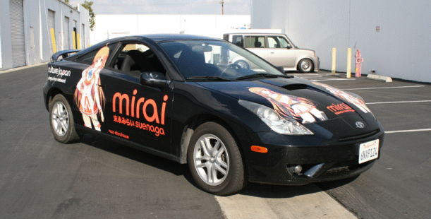 Customize Your Car With An Anime Wrap Orange County Ca